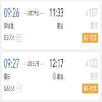 12306候补是什么意思(候补购票究竟啥意思?)