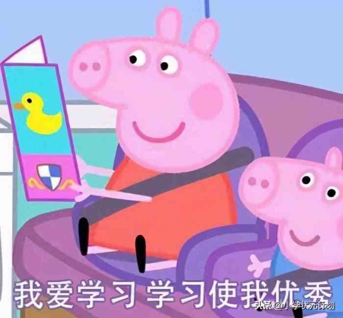 春节作文200字(小学二年级春节作文)