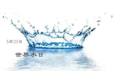 节约用水的方法(节水小妙招你都get了吗?)