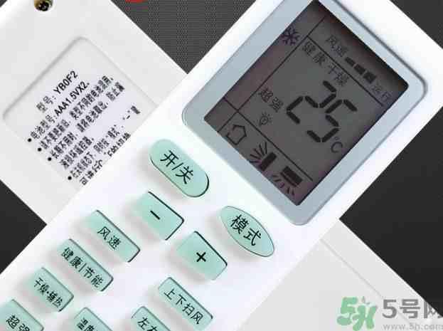 格力空调遥控器(格力空调遥控器图标有什么含义?)