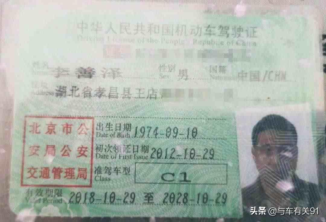 驾驶证到期换证(驾驶证到期了怎么办?)