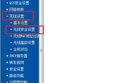 如何改wifi密码(如何更改wifi密码)