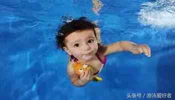 儿童学游泳(儿童学游泳的好处详细分析)