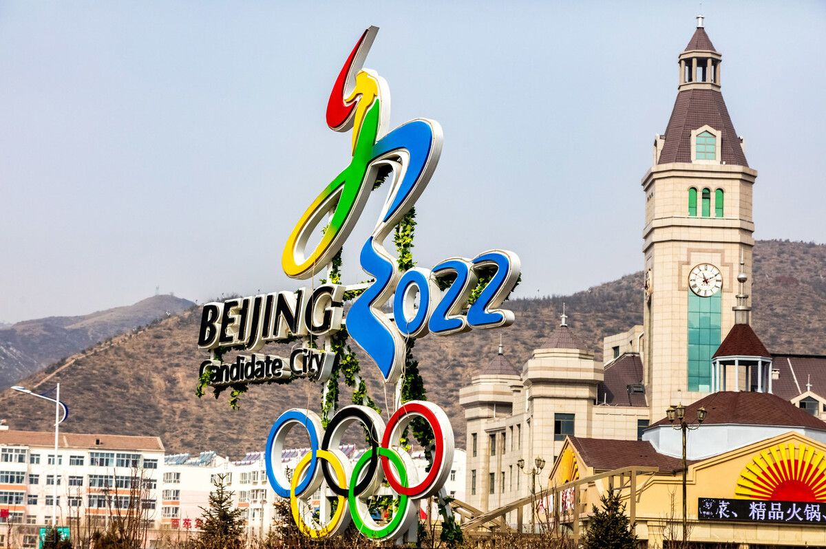 奥运会有哪些项目(冬季奥运会有哪些项目?)