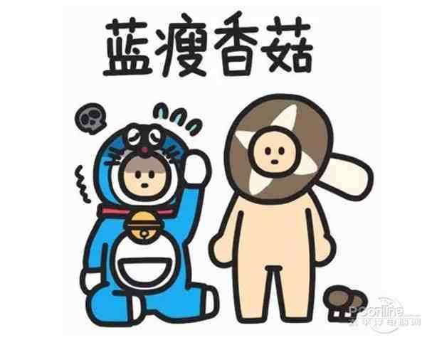 蓝瘦 香菇什么意思?(蓝瘦香菇是什么梗?)