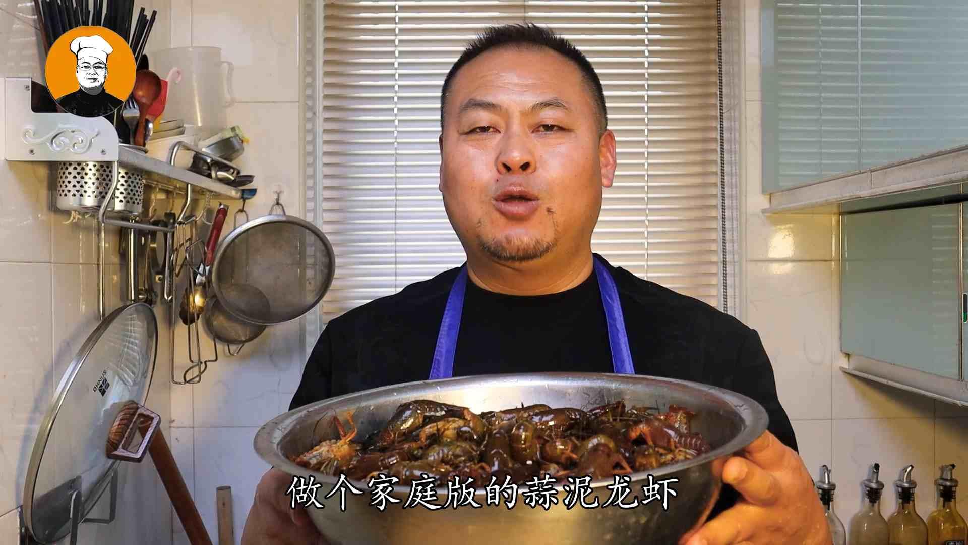 蒜泥龙虾怎么做(蒜泥小龙虾的正宗做法)