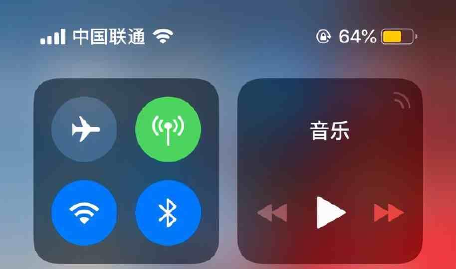 iphone电池百分比(iPhone12电池百分比设置方法)