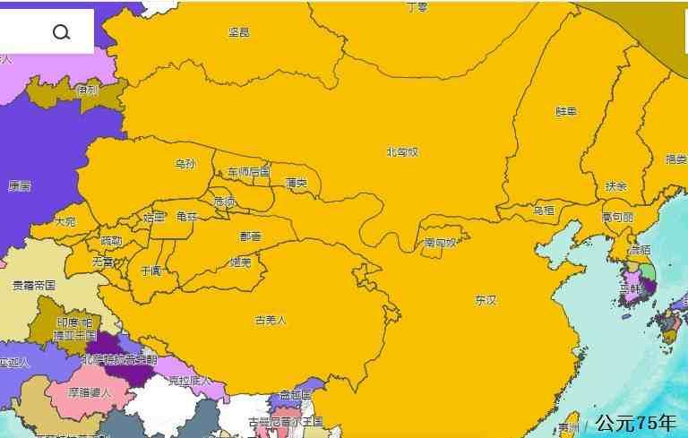 中国历史上的一把手—东汉03—汉章帝 刘炟