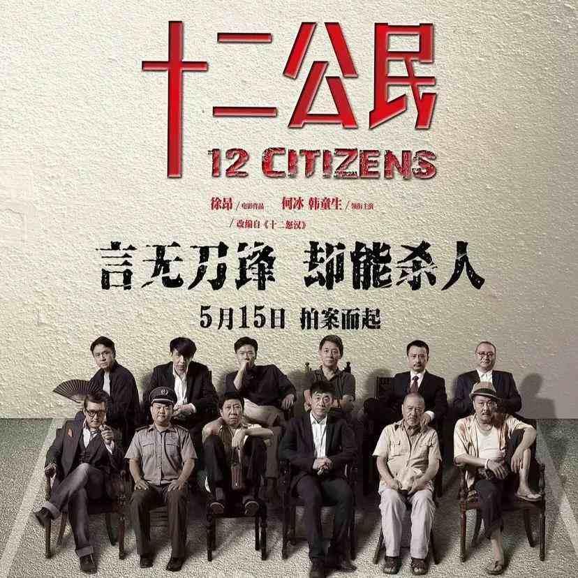 金融电影排行榜前十名_中国电影票房排名前十名公布,总票房破300亿,全球排名第一位