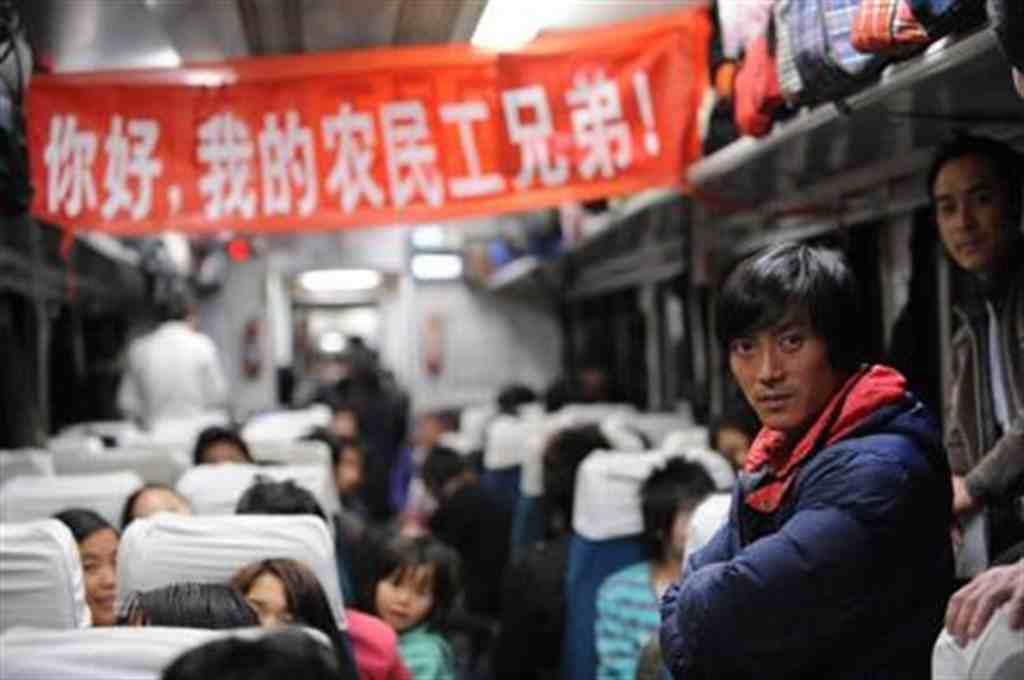 北京人均收入(90后农民工月均收入6424元)
