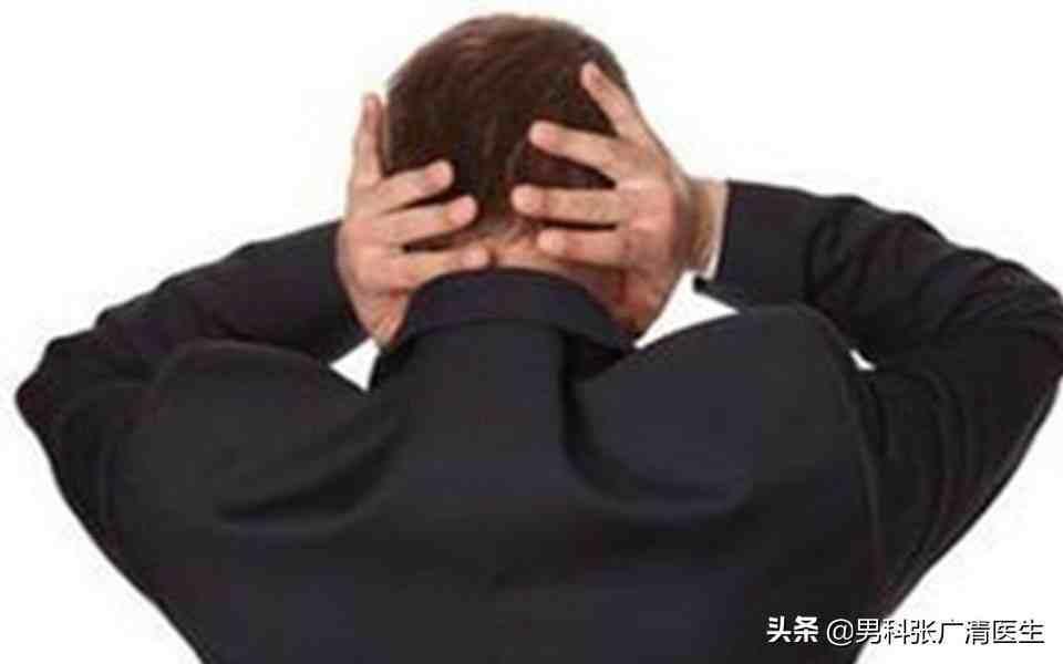 """男性患上""""淋病""""的5大症状?"""
