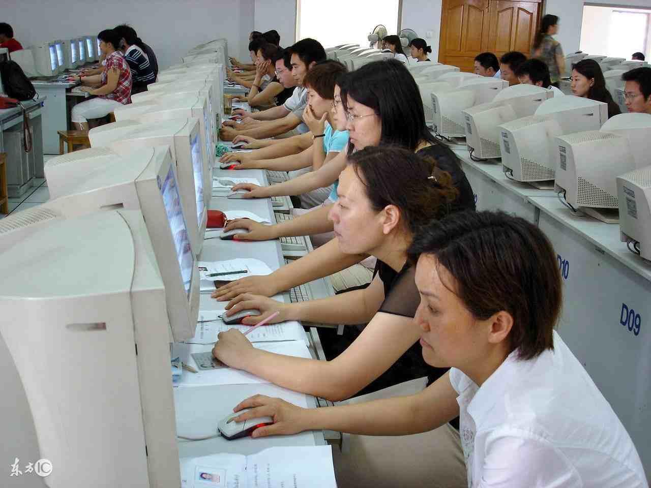 职称计算机考试综合练习及答案