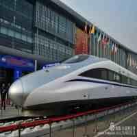 中国新四大发明(中国的新四大发明是什么 ?)