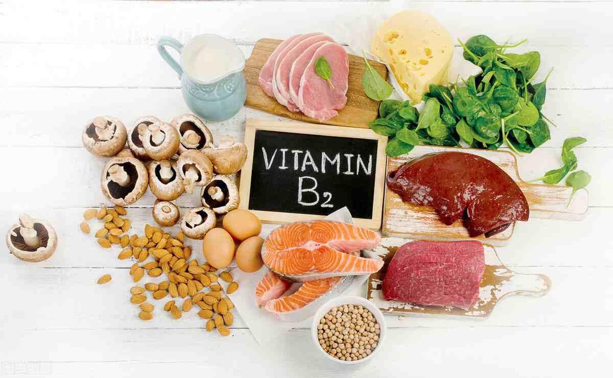 维生素b2的作用和功效解释