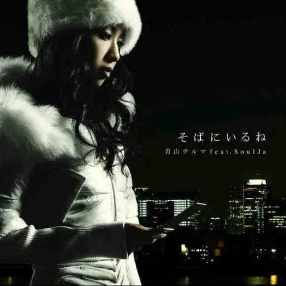 日本乐坛最大黑马,年仅二十岁的她用一首歌征服了整个日本