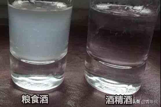 """比较纯粮酒和酒精酒的差别,走""""勾兑""""不等于""""酒精勾兑"""""""