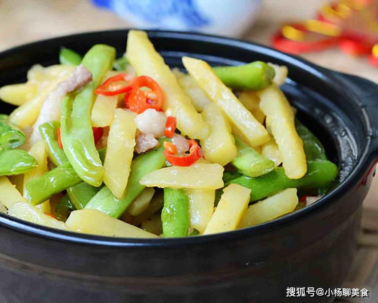 【土豆四季豆炒肉的养生食谱】