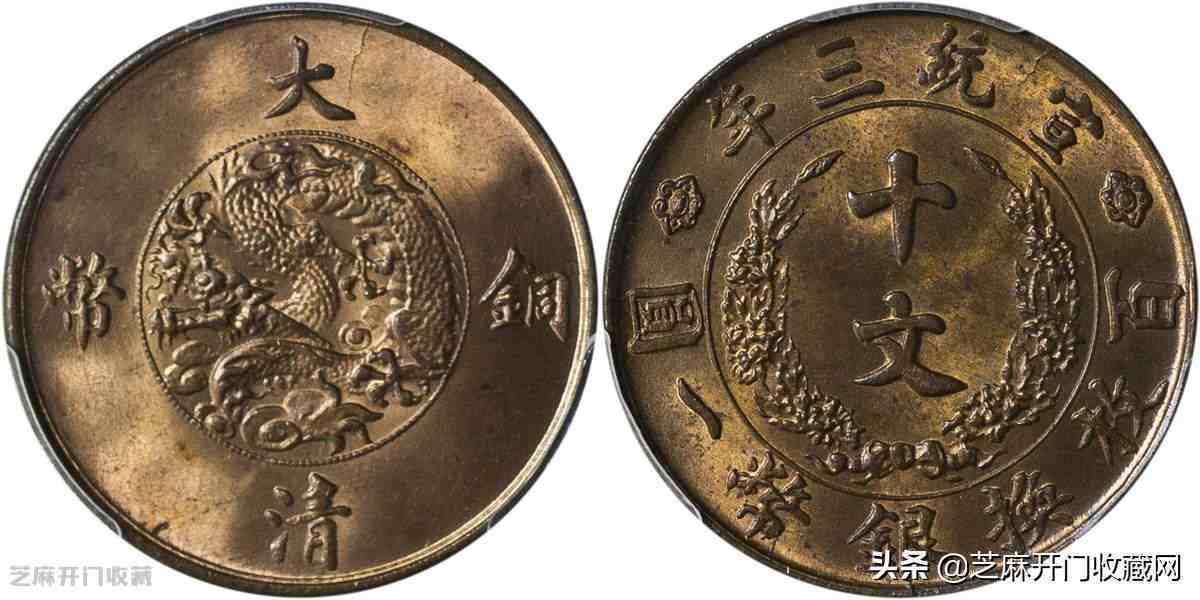 清朝的铜钱现在能值多少钱一个