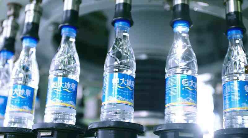 安图恒大长白山矿泉水有限公司