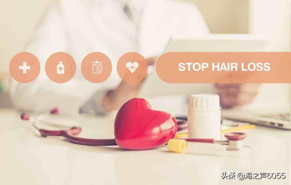 如何去除头发上的头皮屑,有什么方法?
