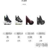 中国女鞋品牌(国内女鞋品牌排行榜前十)