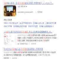 金山打字练习软件(20210724练习打字神功)