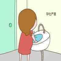 怀孕多久会呕吐(怀孕初期为什么会出现孕吐?)